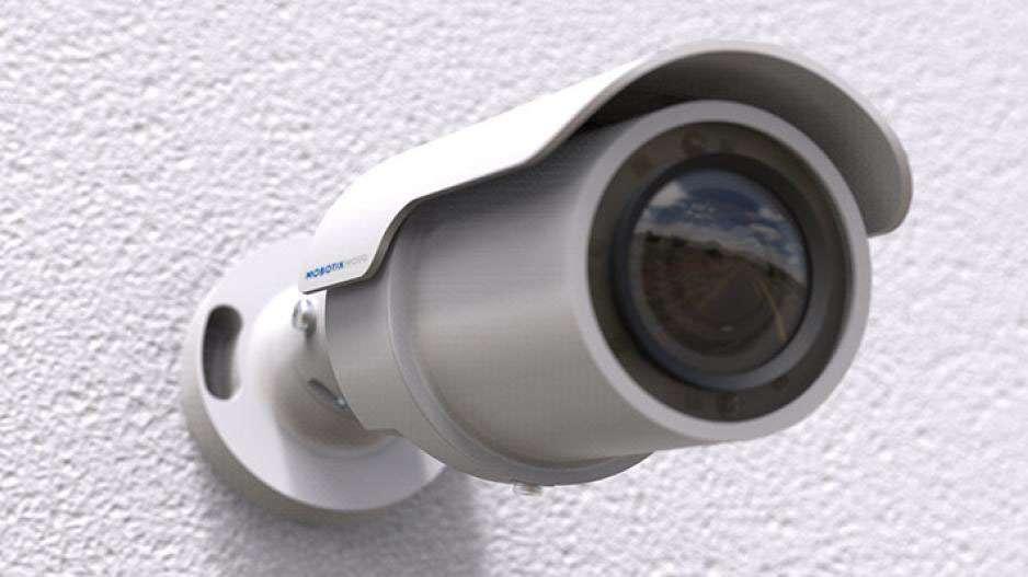 MOBOTIX MOVE BulletCamera BC-4-IR-D
