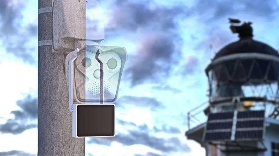 Mobotix MxIRLight Infrared Illuminator (860 nm), 90°x90°