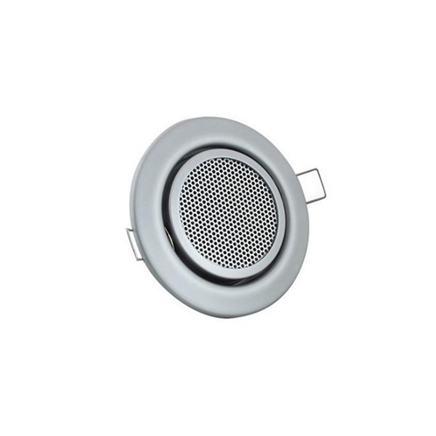 Mobotix SpeakerMount S1x, Matt Chrome